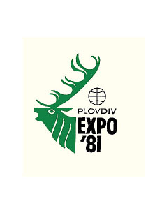 Expo 1981 Plovdiv