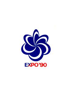 Expo 1990 Osaka