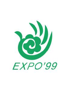 Expo 1999 Kunming