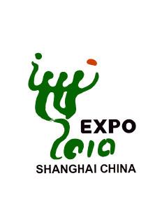 Expo 2010 Shanghai