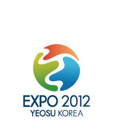 Expo 2012 Yeosu - Exposition Spécialisée