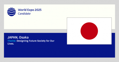 Japan, candidate for World Expo 2025