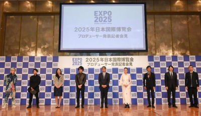 Expo 2025 Osaka Kansai names 10 producers