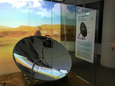 Solar Kettle in Thematic Pavilion 2