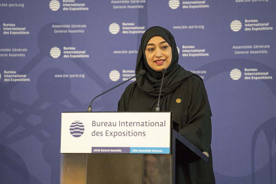 Manal AlBayat, Chief Community Engagement Officer, Expo 2020 Dubai