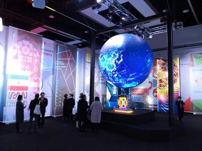 Expo 2017 Astana exhibition at WEM