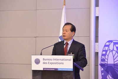 Wang Jinzhen, Commissioner General of Expo 2019, addresses the 159th General Assembly of the BIE