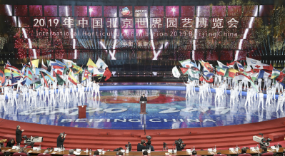 President of China, Xi Jinping, speaks during the Opening Ceremony of Horticultural Expo 2019 Beijing