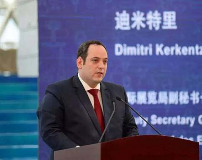 Dimitri Kerkentzes, Deputy Secretary General of the BIE
