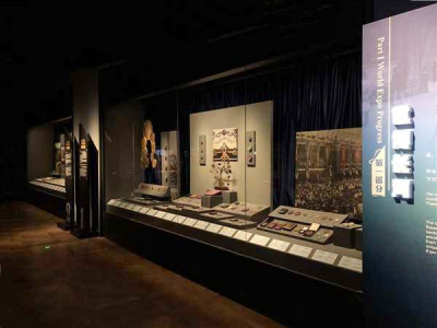 "L'exposition ""Expo Heritage"""
