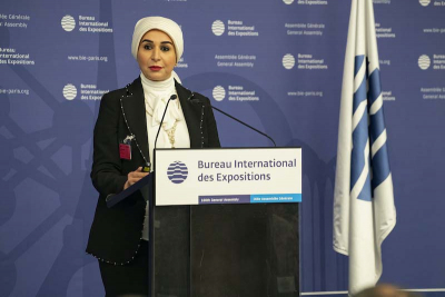 Fayqa Ashkanani, Expo Affairs Expert in the Ministry of Municipality and Environment of Qatar