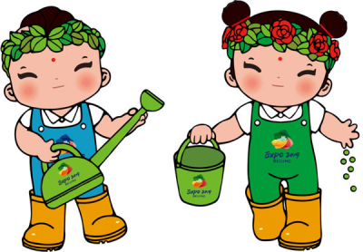 Mascots of Horticultural Expo 2019 Beijing