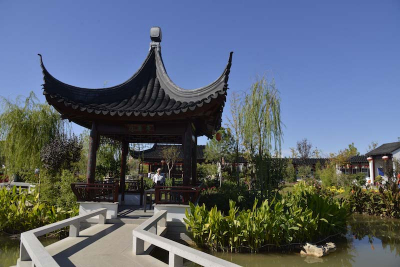 The Chinese Garden at Expo 2016 Antalya