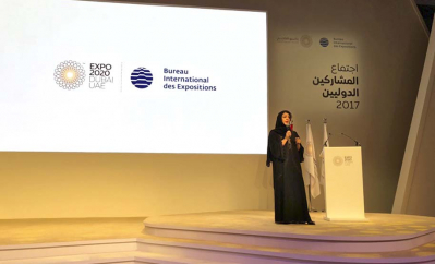 H.E. Reem Al Hashimy, the Director General of Expo 2020 Dubai and UAE Minister of State for International Cooperation