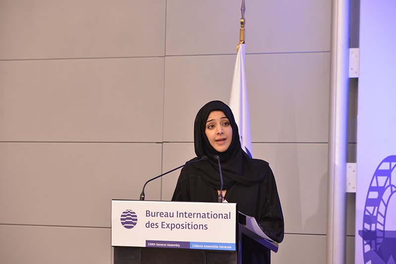 H.E. Reem Al Hashimy addressing the 159thGeneral Assembly of the BIE