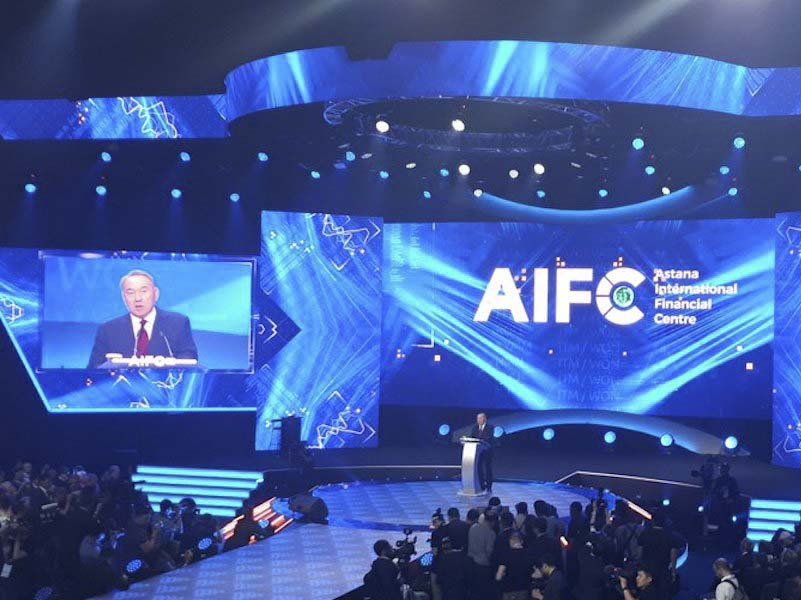 Inauguration du Centre International des Finances d'Astana (AIFC)
