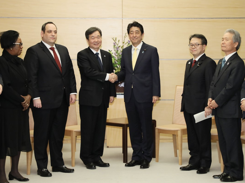 Expo 2025: BIE completes Enquiry Mission in Japan