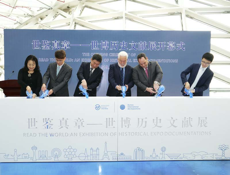 BIE visit to World Expo Museum marks opening of 'Read the World' exhibition