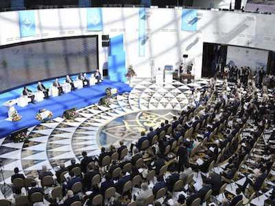 Astana Conference underlines transformational impact of Expo 2017