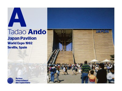 A to Z of Expo Architects: Tadao Ando