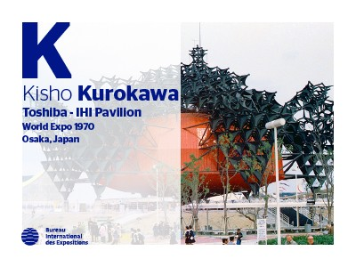 A to Z of Expo Architects – Kisho Kurokawa