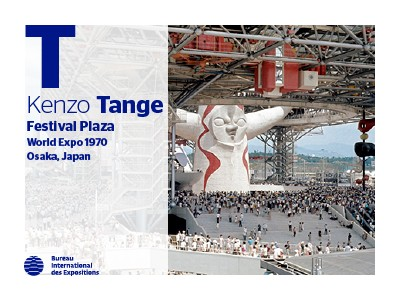 A to Z of Expo Architecture: Kenzō Tange