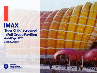 A to Z of Innovations at Expos: IMAX