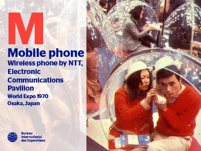 A to Z of Innovations at Expos: Mobile phone