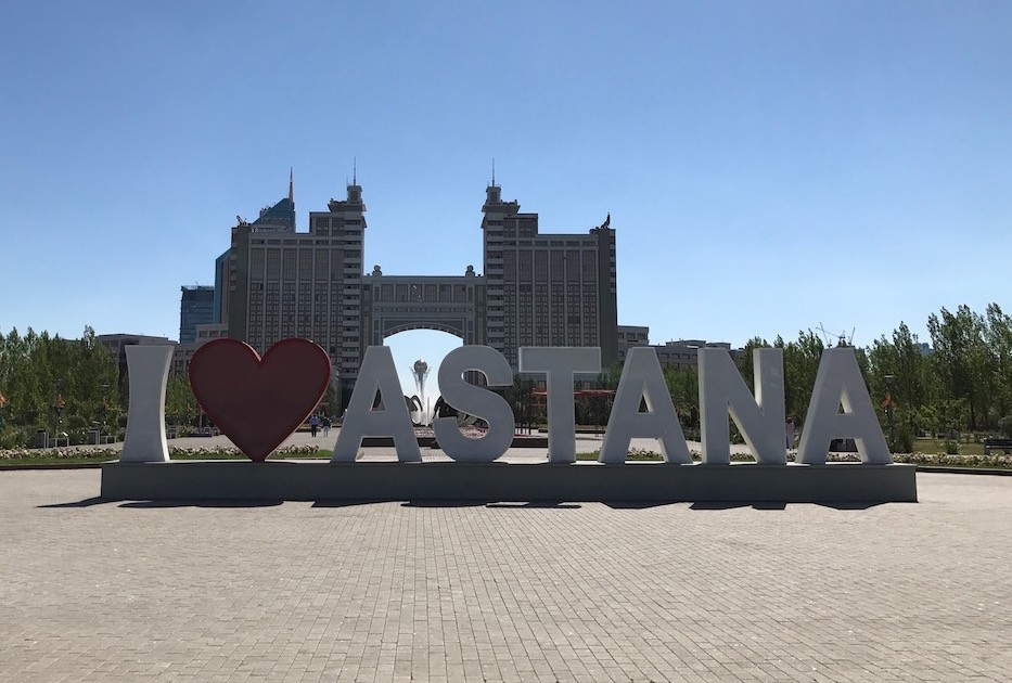 A week at Expo 2017 #2: Welcome to Astana