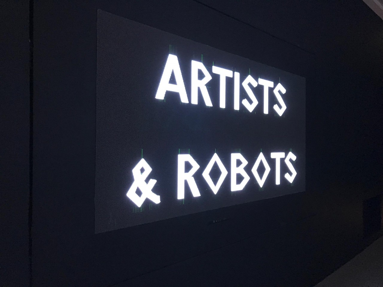 Artists & Robots at the Astana Contemporary Art Center, Expo 2017
