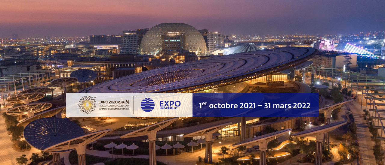 Expo 2023 Buenos Aires
