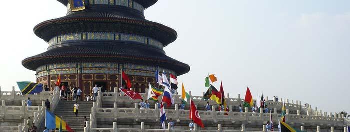 Expo 2019 Beijing
