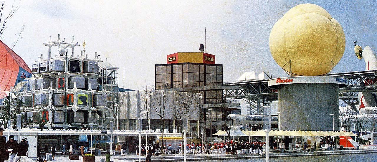 Expo Osaka 1970 – Pavillons Kodak et Ricoh