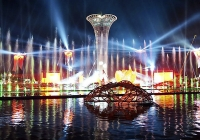 Expo Antalya 2016 opening marked by ceremony and spectacle