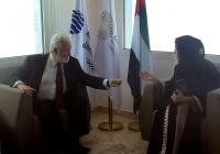 BIE visits Expo 2020 Dubai