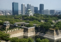 Will Japan bid for Expo 2025?